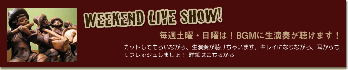 WEEKEND LIVE SHOW!